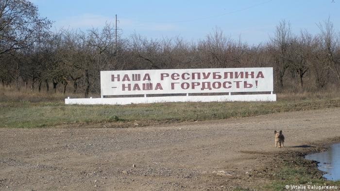 Плакат у Придністров'ї