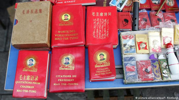 Mao bible in several different languages