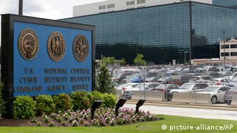 مقر آژانس امنیت ملی آمریکا