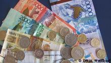 Die kasachische Währung Tenge Alle Rechte gehören DW Korrespondent Anatoly Weißkopf und wurden freigegeben. Schlüsselwörter. Geld, Währung, Kasachstan