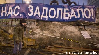 Зміна курсу Києва розчарувала не лише громадськість, а й іноземних інвесторів