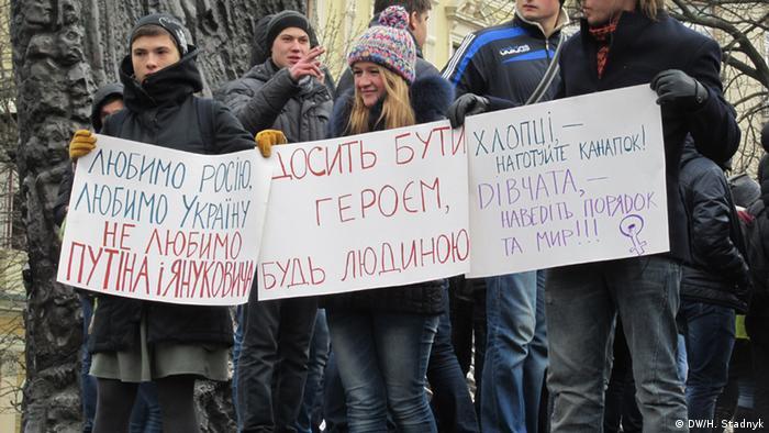 Студенти Львова вийшли на марш-протест