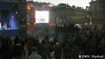 Перегляд документального фільму Плошча у Львові