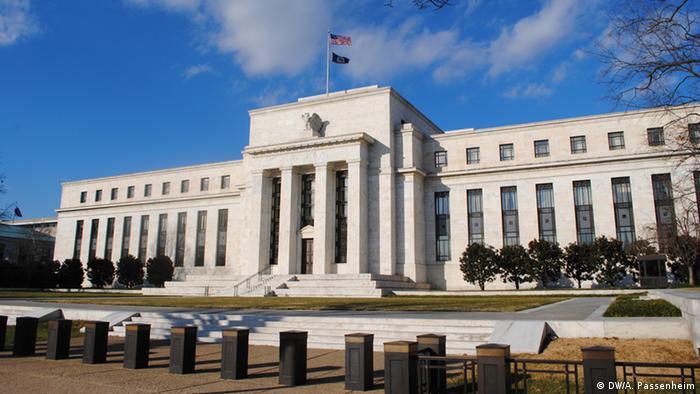Здание ФРС - национального банка США