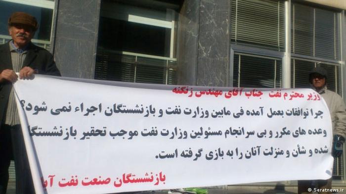 Bildergalerie Iran KW51 (Seratnews.ir)