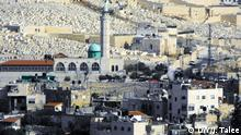 Israel Moschee