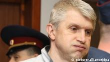 Former head of Menatep Platon Lebedev in the Moscow City Court during the hearing of the cassation appeal on the December 2010 verdict.