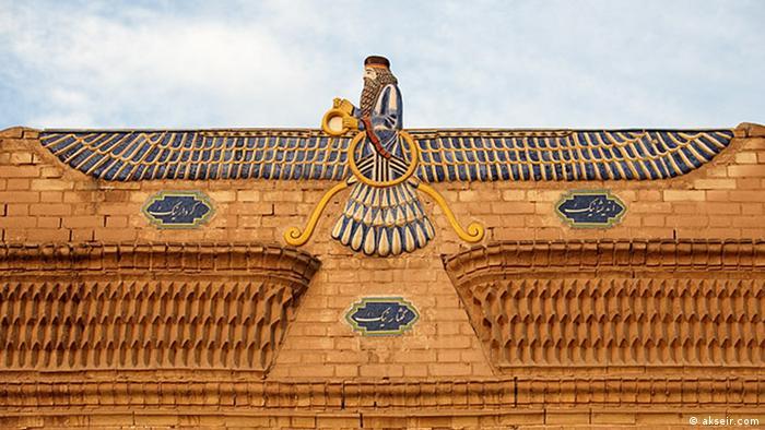 Bildergalerie Yazd Provinz