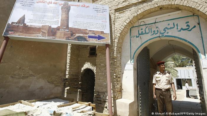 Moschee in Kifl Irak ARCHIV 2009