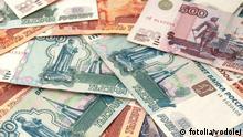 Symbolbild - Russischer Rubel