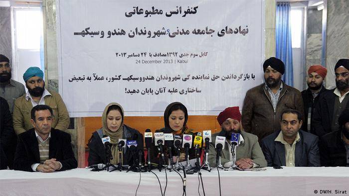 نمایندگان هندوها وسیک های افغانستان در کنفرانس مطبوعاتی