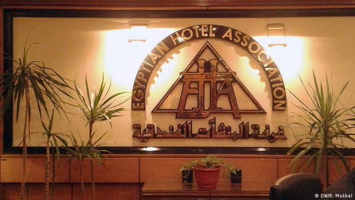 Logo Egyptian Hotel Association