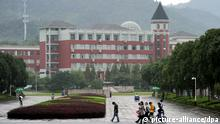 Zhejiang Universität