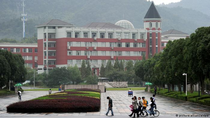 Zhejiang Universität (picture-alliance/dpa)
