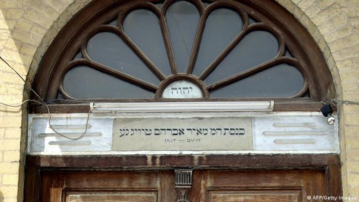 Bildergalerie Die Geschichte der Juden im Irak