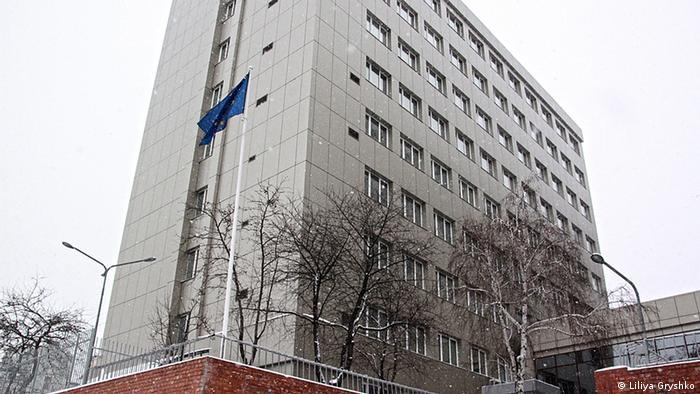 Представництво ЄС у Києві