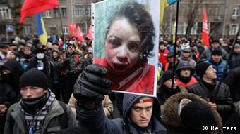 Протест в Киеве в поддержку избитой журналистки Татьяны Чорновол