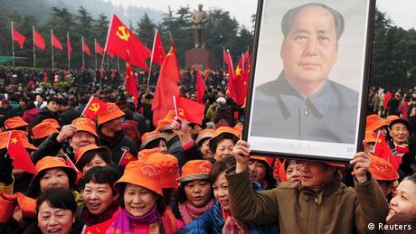 China celebrates 120 years since Mao Zedong's birth
