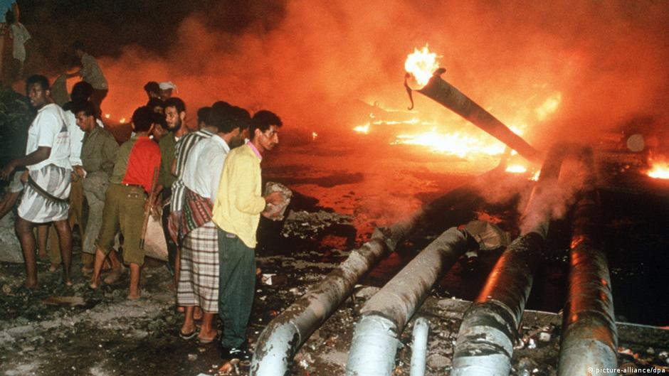 تحليل: ماذا لو طالت حرب اليمن باب المندب ومنابع النفط؟ | DW | 29.03.2015