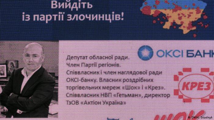 Заклик до Олега Баляша на білборді львівського Майдану