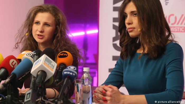 На пресс-конференции Pussy Riot