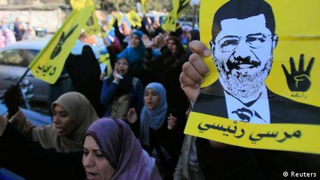 Ägypten Verbot der Muslimbrüder