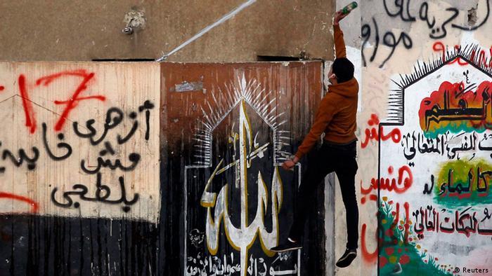 Ägypten Studenten Protest Al-Azhar Universität Kairo 27. Dez. (Reuters)