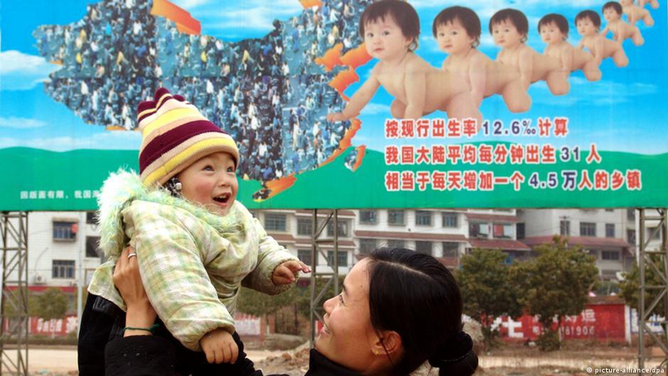 就在幾年前的中國,如果有人膽敢違背計劃生育政策,就有可能面臨巨額罰款甚至牢獄之災。而現在,黨報卻在動員人們多生孩子。(圖/德國之聲)