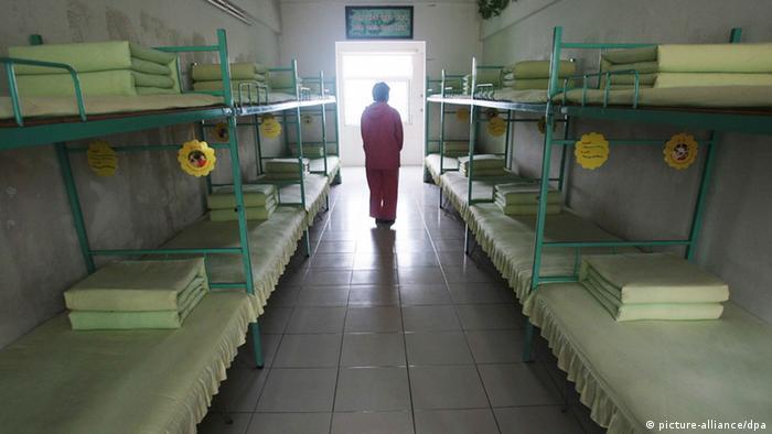 China Symbolbild Arbeitslager Umerziehungslager Gefängnis
