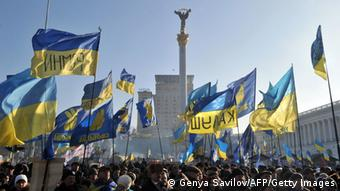 Demonstration und Proteste in Kiew 29.12.2013