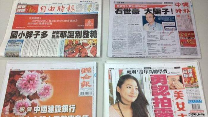 Several Taiwanese newspapers displayed together (Photo: DW/Lin Yiu)