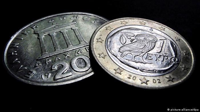 Греческие монеты - 20 драхм и один евро