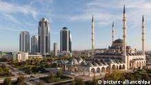 Moschee in Grosny, Tschetschenien