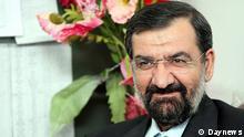 Mohsen Rezaie, iranischer Politiker und Mitglied des Schlichtungsrats; Copyright: Daynews