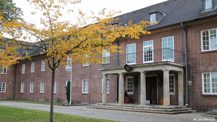 Академия бундесвера в Гамбурге