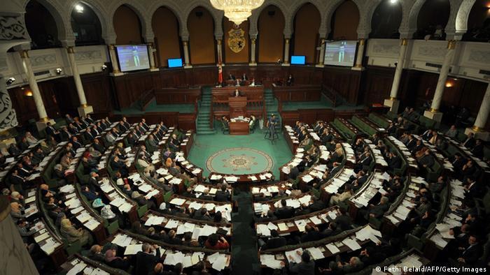 Tunesisches Parlament von oben betrachtet (Foto: afp)