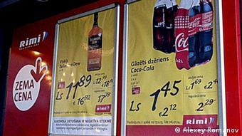 Цены в евро и латах