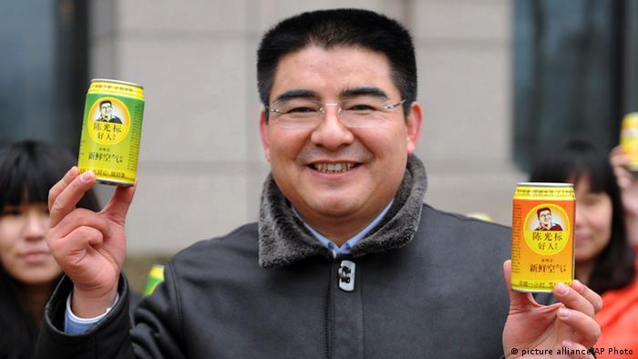 China Chen Guangbiao 30.01.2013