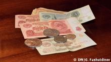 Sowjetische Geld Rubl