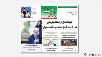 Screenshot Iranische Zeitung Jalesarat