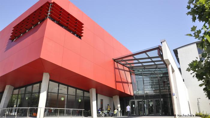 Высшая школа Мюнхена - Hochschule München