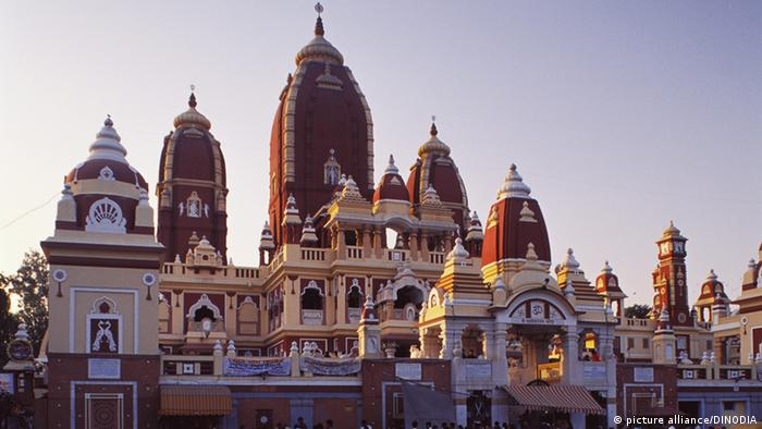 The Birla Mandir Laxminarayan temple