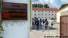 Symbolbild Asylbewerber in Deutschland