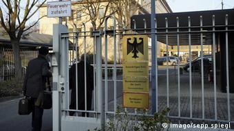 Федеральное ведомство по делам юстиции в Бонне