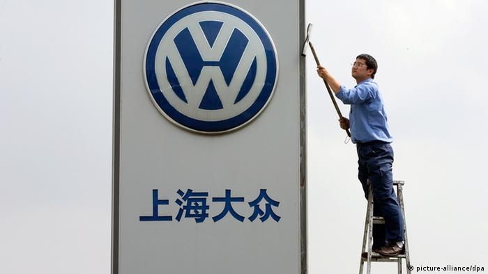 Volkswagen China (picture-alliance/dpa)