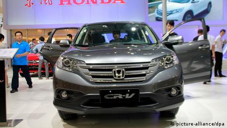 Un vehículo de la compañía japonesa Honda, en una feria del automóvil.