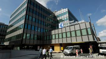 Кантональный банк Цюриха