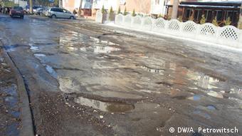 Нехватка средств отражается на состоянии дорог