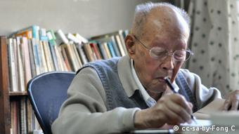 China Linguist Zhou Youguang