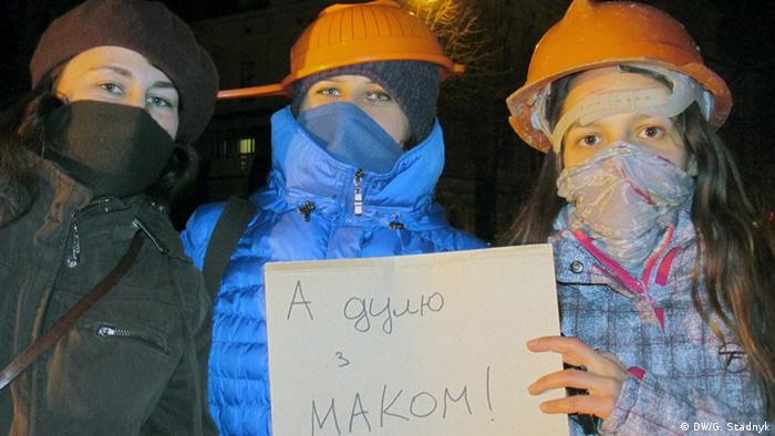 Студентський протест у Львові, 2014 рік